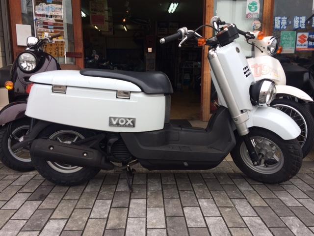 bike549-0_20161121125502