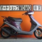 bike326-0_20151024170356
