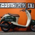 bike370-0_20151128200854