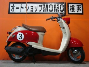 bike411-0_20160206143543